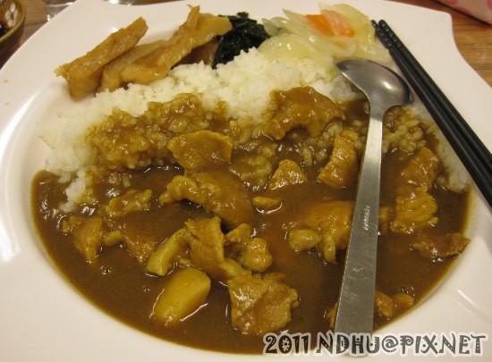 20110905_丸山和食-特製咖哩飯70元