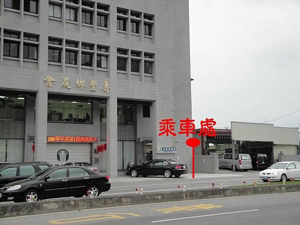 東華市區接駁專車_台觀→大漢_停靠點03