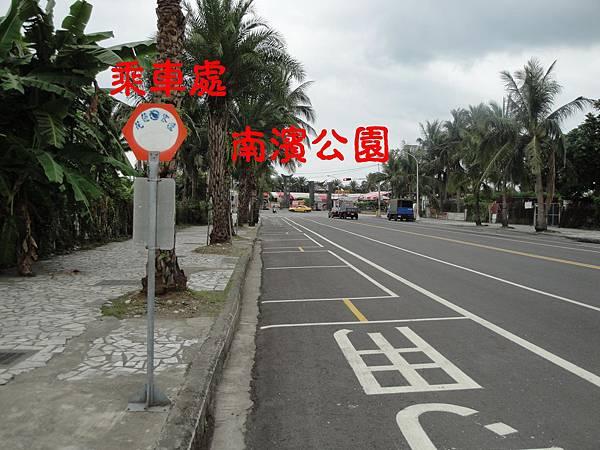 東華市區接駁專車_台觀→大漢_停靠點06