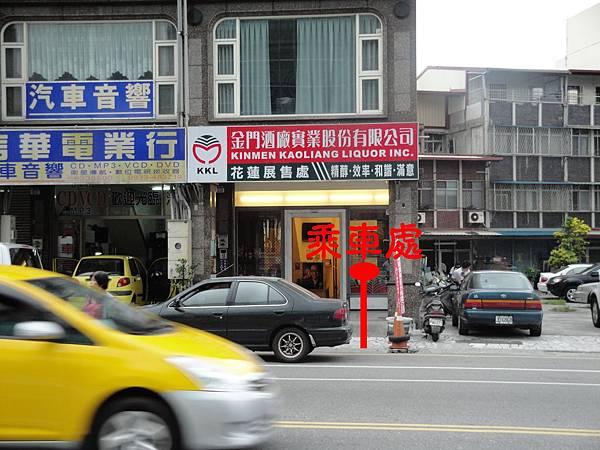 東華市區接駁專車_台觀→大漢_停靠點07