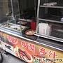 20111001_張家香腸_料理區