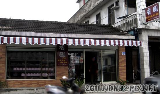 20111023_宜芳甫改名香園麵包.jpg