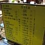 20111212_丸子麵(煮泡麵、關東煮)_外觀