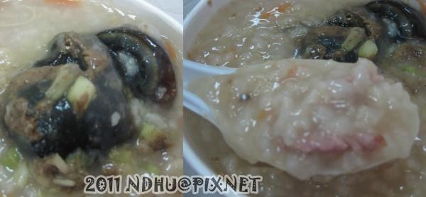 20111207_花蓮靈糧堂東華福音中心前午餐車_皮蛋香菇瘦肉粥的皮蛋及瘦肉特寫