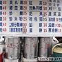 20111207_花蓮靈糧堂東華福音中心前午餐車_後方菜單及飲料桶