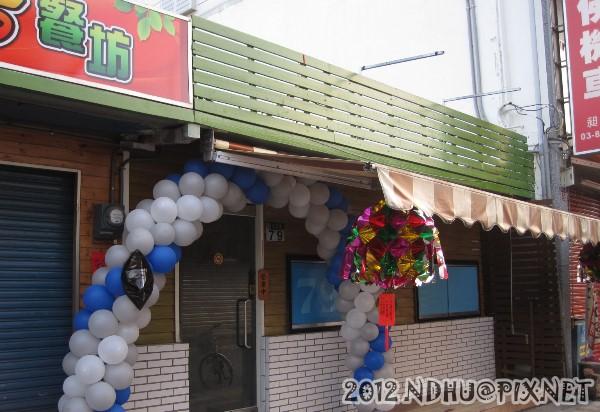 20120214_原65餐坊店址79複合式茶坊多了慶開幕的裝飾