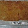 20120219_拔絲脆餅_咖哩雞肉40元
