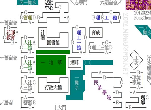 20120224_國立東華大學教學區棟別圖-彩色