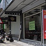20120315_Nite Owl美式餐廳_開始試賣