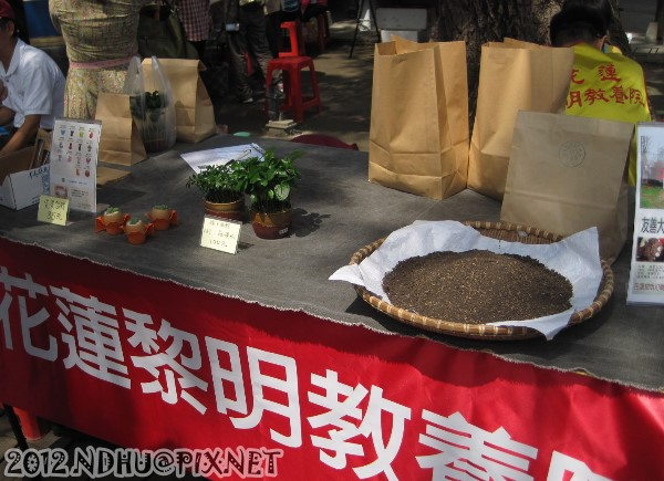 20120317_花蓮好事集_黎明教養院也有參與,販售軟陶吊飾、小盆栽、蚓糞