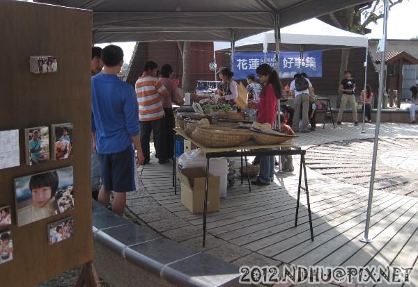 20120317_花蓮好事集_2