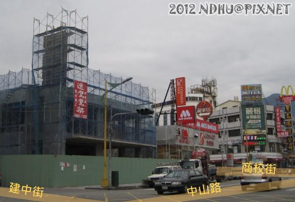 20120407_摩斯漢堡花蓮中山店_施工中1