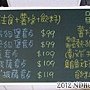 20120401_Nite Owl美式餐廳_菜單