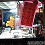 20120413_章魚小丸子(靈糧堂東華福音中心前)_外觀