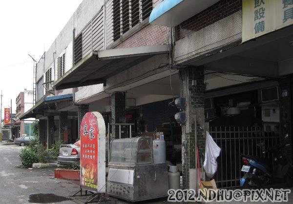 20120511_葉店(客家薑母鴨)_外觀