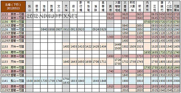 20120513_花蓮客運北線_下行