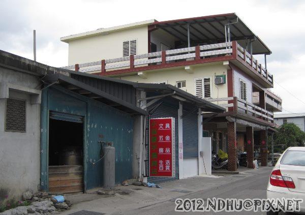 20120524_小益屋平價商店_外觀