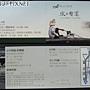 20120428_立川漁場五餅二魚餐廳_名片