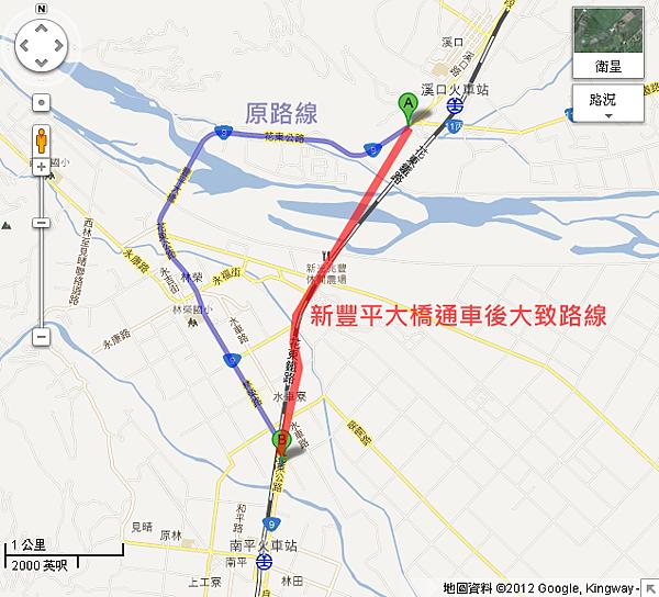 20120809_新豐平大橋通車後路線