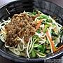 20120814_饈呷食坊_古早味肉燥乾麵55元