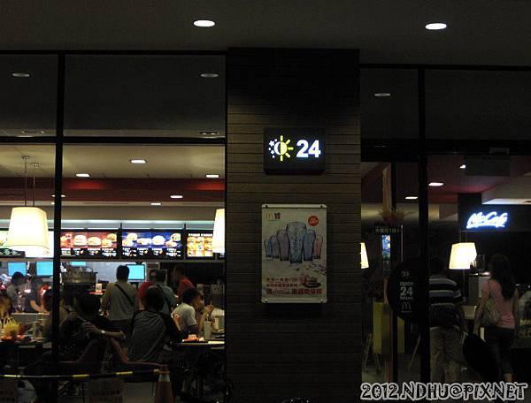 20120810_麥當勞花蓮中山二店_近觀