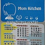 20120926_Mom Kitchen_名片