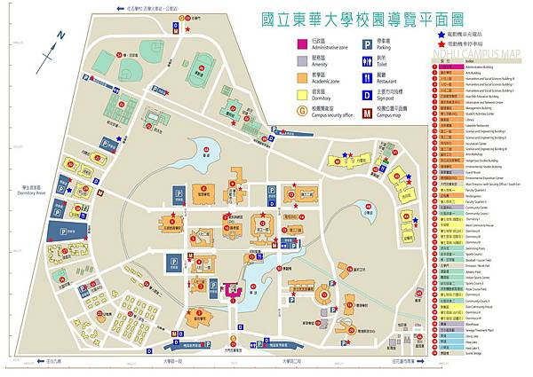 2012_校內電動機車充電站及停車場位置圖