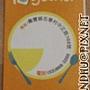 20120916_一同食堂_名片