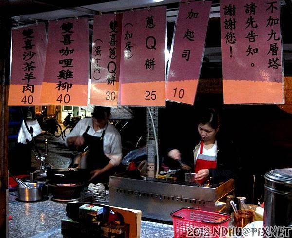 20121202_蒙古聰Q餅_菜單