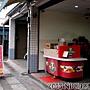 20130123_瑞麟美而美東華店_新店址外觀