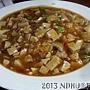 20130124_久裕小館_麻婆雞肉燴飯65元