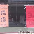20130228_三隻無尾熊_預計03/05開
