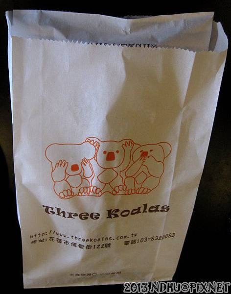 20130305_三隻無尾熊志學店_外帶披薩使用紙袋