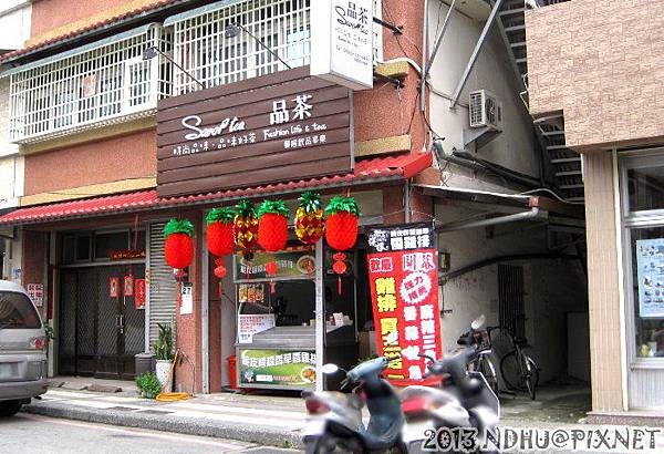 20130430_微笑檸檬脆皮檸檬香草香雞排_遠觀