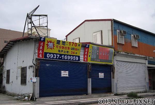 20130514_原大上海及全記位置將分割出售