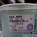 20131229_英國藍復興南二店_飲料標籤.jpg