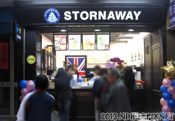 20131229_英國藍復興南二店_外觀.jpg