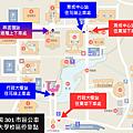 20140825_花蓮市區公車301花蓮火車站←→東華大學_校區停靠點