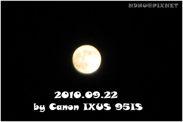 20100922中秋節月亮