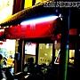 20110430_花田樂日式小舖-店外