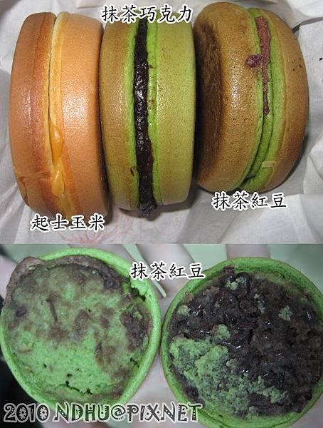 20100923_東京菓子燒