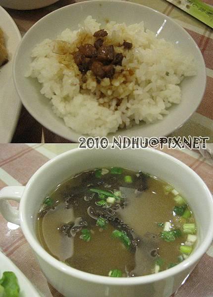 20100801_美味關係加飯+附湯