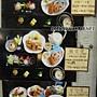 20110318_加賀日式料理上定食、閤定食、屋定食