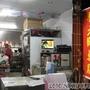 20101215_劉老師藥膳店內店外