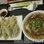 20100801_美味關係水餃套餐(+肉羹湯)60元
