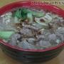 20110227_東華肉羹(米庚)肉羹米粉40元