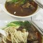 20100815_美麗小廚牛肉麵(小)50元