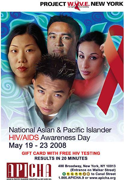 Natl-API-HIV-Day-2008-Flyer
