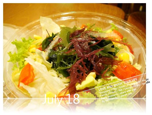 07/07 MOS 午餐