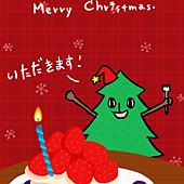 2011 1225 聖誕樹:我要開動了!